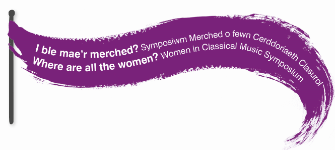Where are all the women? - Women in classical musicians symposium