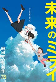 "Tuesday 26th February 2019Tickets are freeDoors open at 10.00am Japan, 2018, 98 minutes, English dubbed After the birth of his baby sister, young Kun discovers a magical portal and time travels to meet relatives from the past and future, including his sister Mirai as a teenager. Together they go on a journey through time and space, uncovering their family's incredible story and allowing Kun to make the adjustment from spoilt brat to doting brother. A magical Japanese animation about family and love passed down through the generations, this is a wonderful film for children and adults alike. ""a heartfelt tale told with insight and charm."" Empire Magazine"