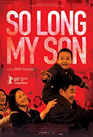 Monday 3 February at 1.30pm & 7pm (the earlier start is due to the running time)Running time: 181 minutes, in Chinese with English subtitlesDirector – Xiaoshuai WangWhen their son drowns after being goaded into swimming by his friend Haohao, married couple Yaojun (Wang Jingchun) and Liyun (Yong Mei) leave their factory jobs and move away from their friends, Haohao's own parents. Yet even as their lives diverge, a common search for truth and reconciliation around the tragedy remains. But sometimes it can take a life time to say farewell... The latest from pioneering director Wang Xiaoshuai (Beijing Bicycle, Shanghai Dreams), this moving drama chronicles people and a society in full transformation - in which human relationships and the tumultuous evolution of a nation are inevitably and inextricably intertwined.